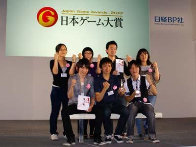 日本ゲーム大賞2010 アマチュア部門 大賞受賞 芸術学部ゲーム学科 チームUWAY 「SAND CRUSH」