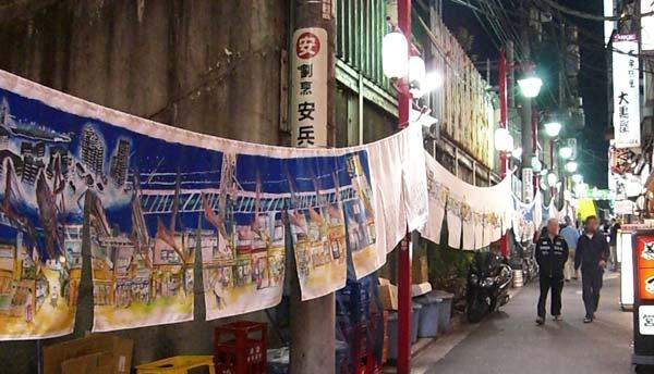 飲み屋街の魅力を絵巻で表現するアートイベント 「思い出横丁街並み絵巻プロジェクト2010」