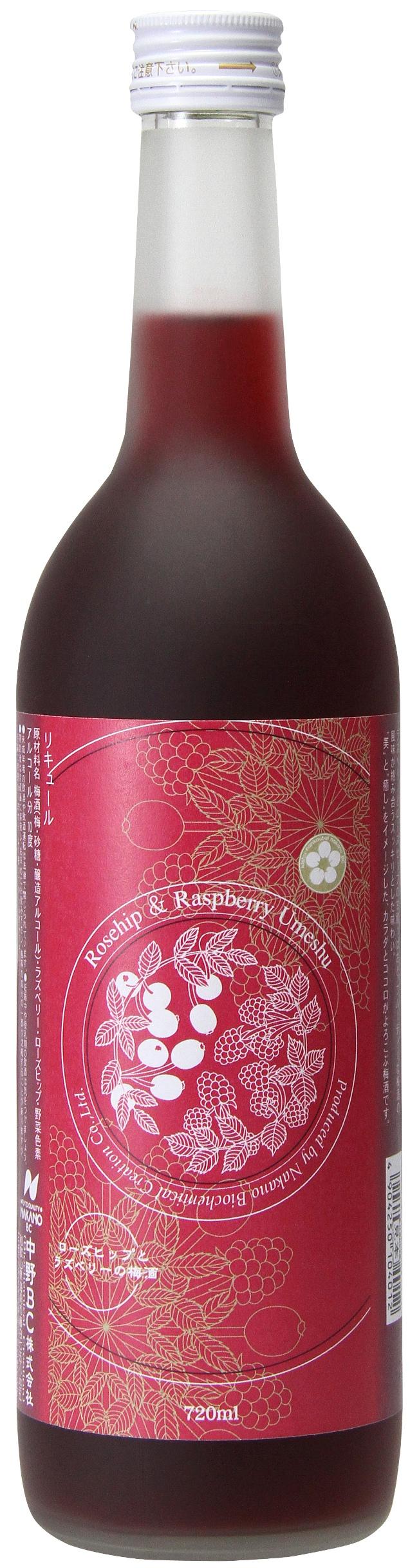 """女性向けに """"アロマ梅酒"""" を開発 「ローズヒップとラズベリーの梅酒」 9/13発売 通常より完熟度合いの高い紀州南高梅を使用"""
