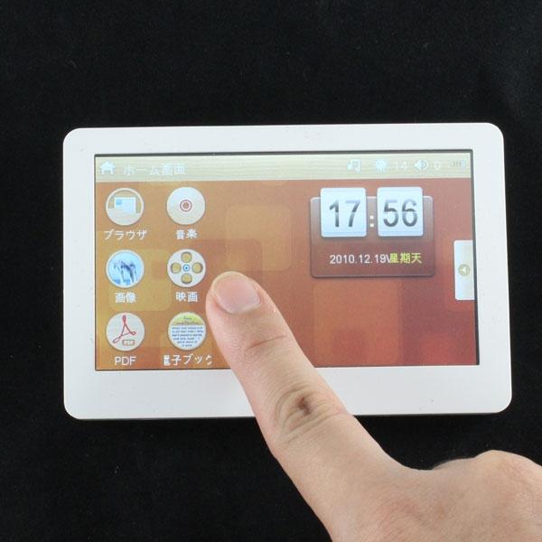 【上海問屋限定販売】画面が大きいから見やすい タッチパネルだから操作しやすい 5.0インチ・4.3インチタッチパネル液晶搭載MP4プレーヤー2種 販売開始