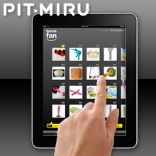 月額費用0円! スマートカタログソリューション『PIT-MIRU[ピットミル]』に新プラン登場。 初期費用も最大33%引き下げ。