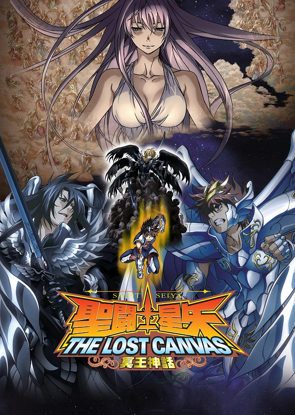 世界的大ヒットアニメシリーズがスマホで見れる!『聖闘士星矢 THE LOST CANVAS 冥王神話』を「ビデオマーケット」にて12月28日から配信開始!