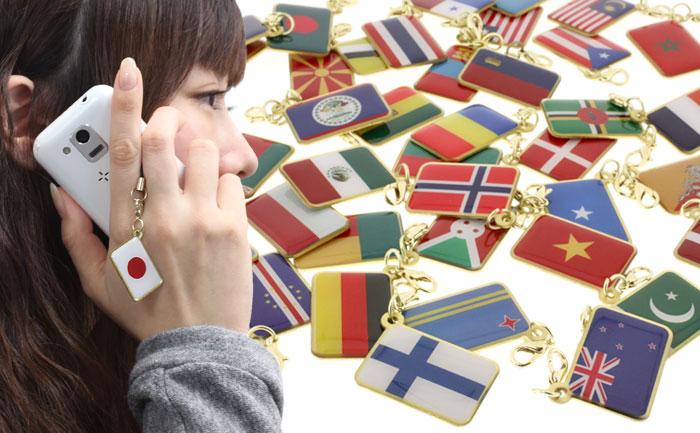 途上国の子供たちに向けて支援募金  208ヶ国が大集合!『世界の国旗ストラップ』販売開始。