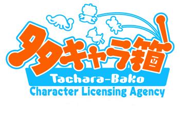 オリジナルキャラクターの登録サイト『多キャラ箱』オープン!