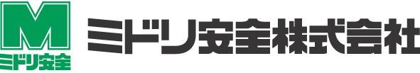 ミドリ安全、世界最高峰グローブメーカー ATG社との総代理店契約を締結 <br />グローブ市場で年間売上1億円を目指します