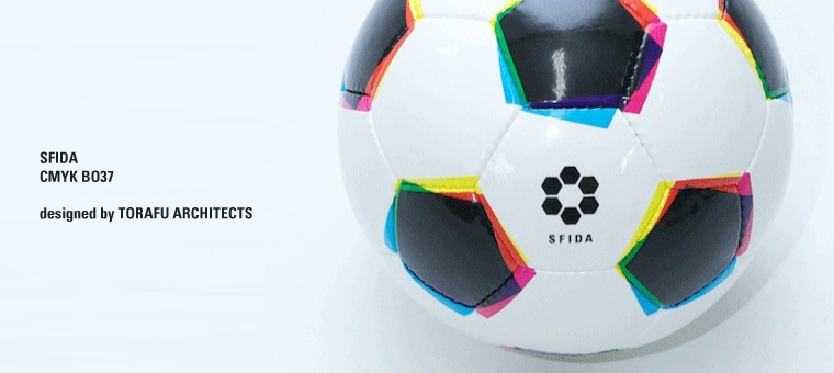 SFIDA「CMYK」発売開始~トラフ建築設計事務所による新作デザインボール~