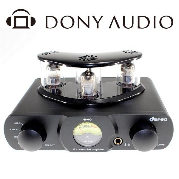【上海問屋限定販売】Dony Audio/プレミアム・クオリティ対象商品 USB DAC機能付き真空管ヘッドフォンアンプ&プリアンプ 販売開始