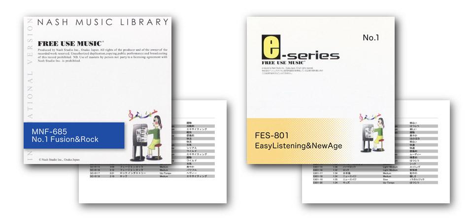 【データクラフト】プロ御用達!音素材集に新シリーズ。 通販サイト[デザインポケット]の素材集CD-ROM丸ごとダウンロードに Nash(ナッシュスタジオ)登場。