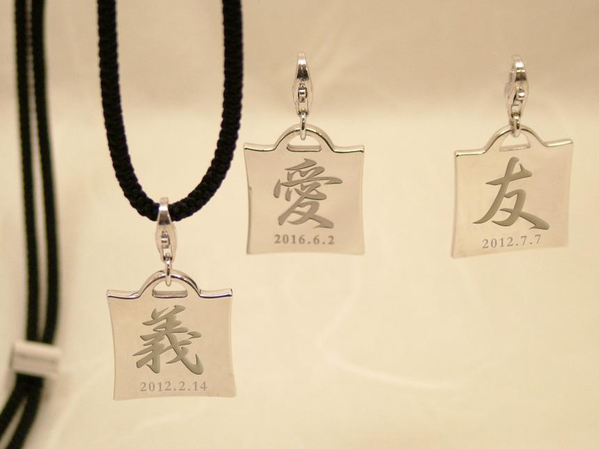 世界のデザイナーら10,000人が絶賛!! バレンタインデーの贈り物にKanji(漢字)が登場!!!