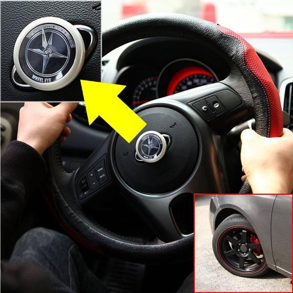 【上海問屋限定販売】運転時これさえあればバックや駐車も楽々 タイヤ方角表示器 ホイールアイ 販売開始