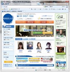 失われる貴重なノウハウを提供できるサービス 「講演依頼.com」講談社mook セオリーにて「講演依頼.com」が紹介されました