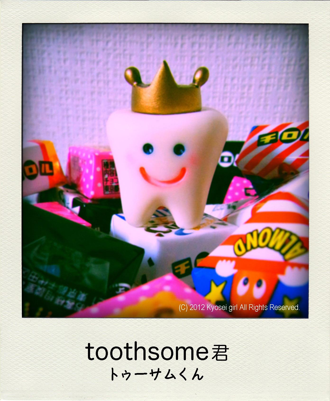 """あの歯の展覧会が帰って来た?!""""歯, The toothsome days! 2nd"""" 開催のお知らせ"""