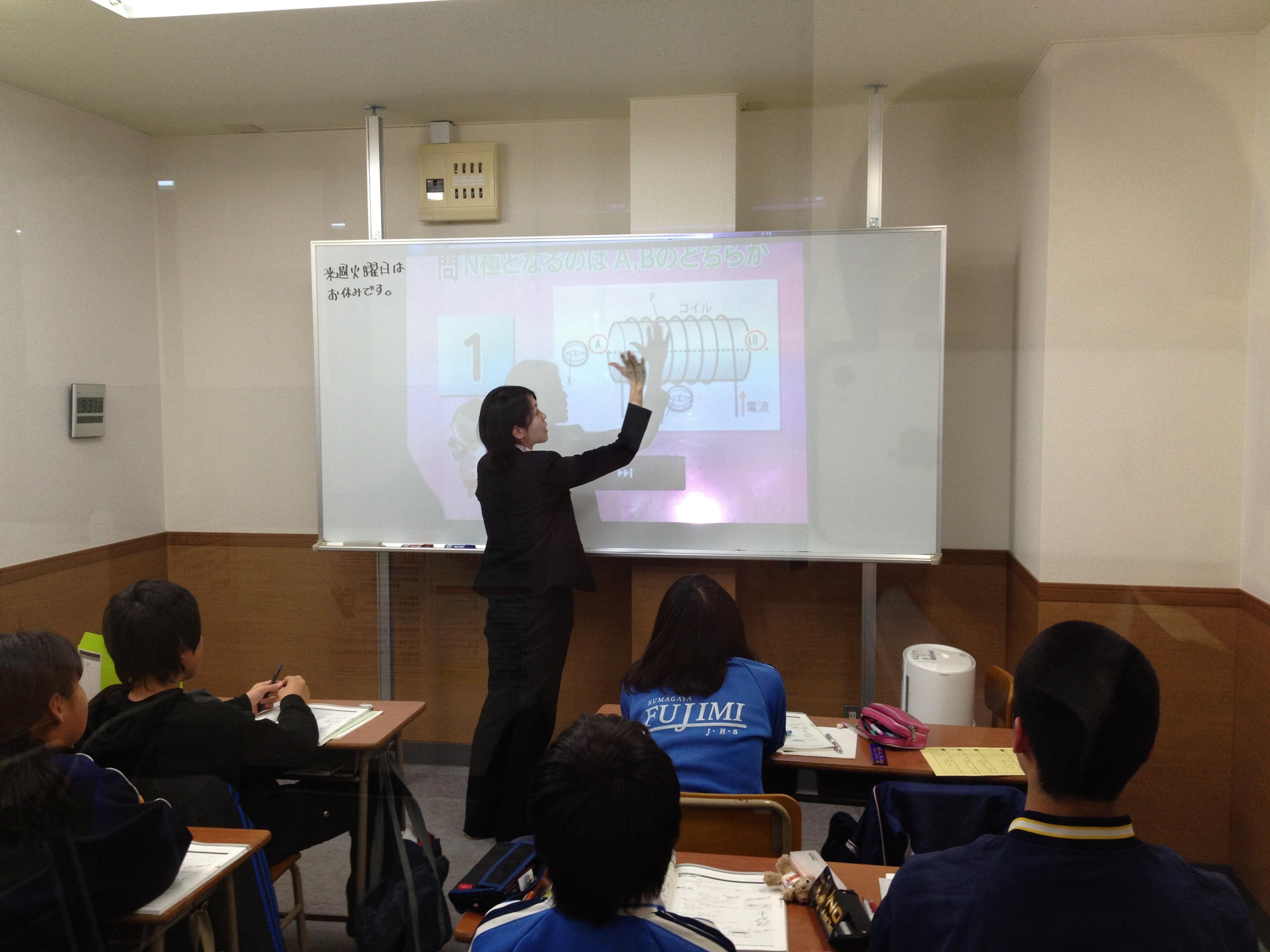 新学習指導要領に対応!iPadを使った中学生向け理社講座 ~ 映像解説×演習授業で学ぶ「Ei-Zo理社授業i[アイ]」を10校舎で開講! ~