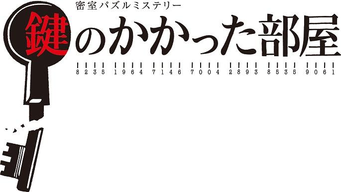 4月スタートのフジテレビ新ドラマを「ビデオマーケット」の「フジテレビオンデマンド」にて見逃し配信決定!!