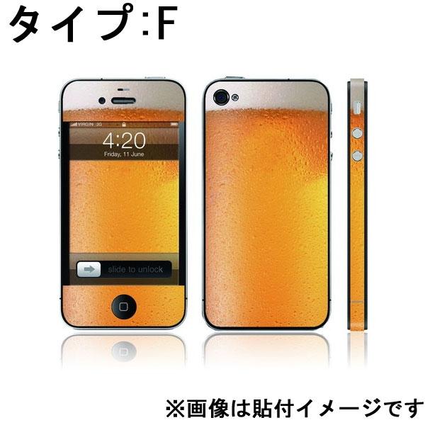 【上海問屋限定販売】iPhoneを個性的に変身させよう 4専用ステッカー 10パターン 販売開始