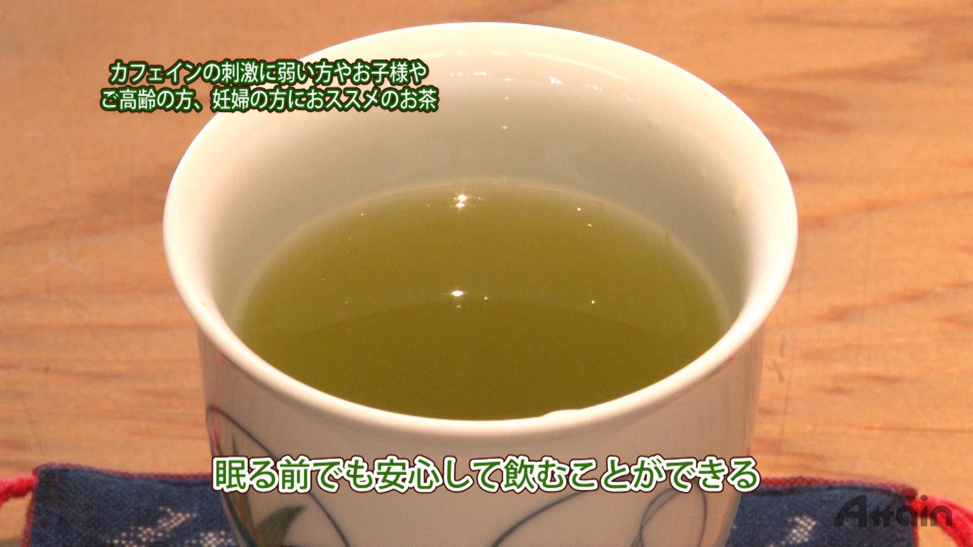 『お茶の選び方』をYouTube【日本通TV】チャンネルに公開