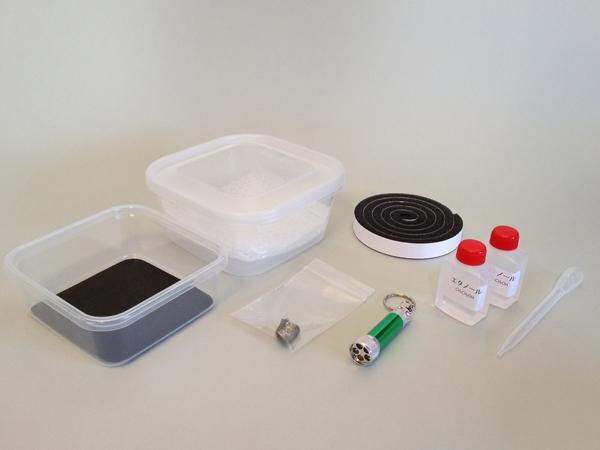放射線を可視化する 『霧箱キット』発売 ~家庭でできる「オキドキ実験キット」シリーズ~