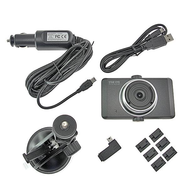【上海問屋限定販売】 エンジン点火と同時に録画スタート 720P 常時録画型 ドライブレコーダー 販売開始