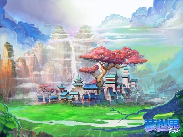ファンタジーMMORPG「夢世界 プラス」2012年末超大型アップデート「PROJECT DREAM WORLD 2012」コンセプトアート公開!