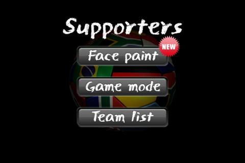 オリンピックはこれでサッカーを熱く、熱く、応援しよう!                        iPhoneアプリ『Supporters』に     更に盛り上がる新機能『フェイスペインティング』、追加です