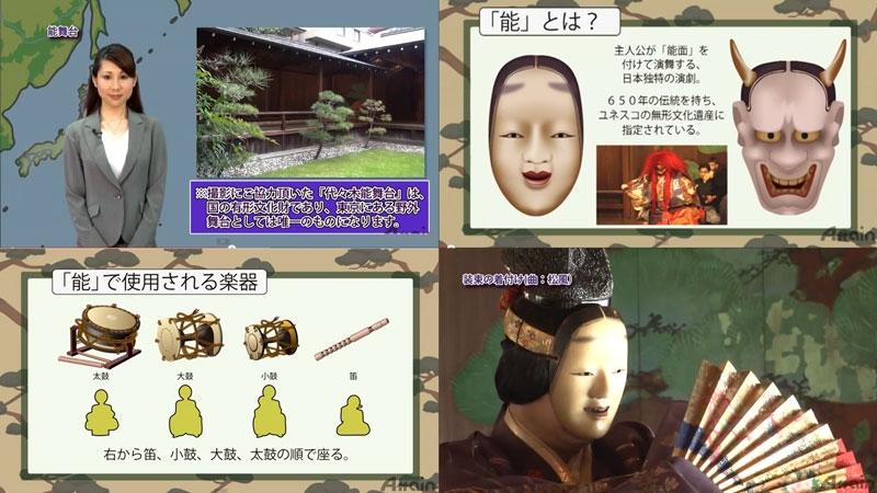 『能を楽しむための基礎知識』をYouTube【日本通TV】チャンネルに9月3日公開