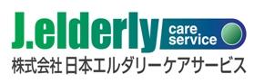 株式会社日本エルダリーケアサービス 2012年3月期決算を発表 ~ 4事業にて増収増益を達成、経常利益261.9%増 ~