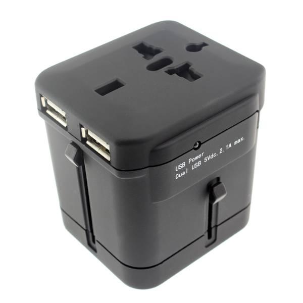 【上海問屋限定販売】 海外でいつもどおりにiPadを充電可能 USB出力2.1アンペア 海外旅行用電源マルチ変換アダプター 販売開始