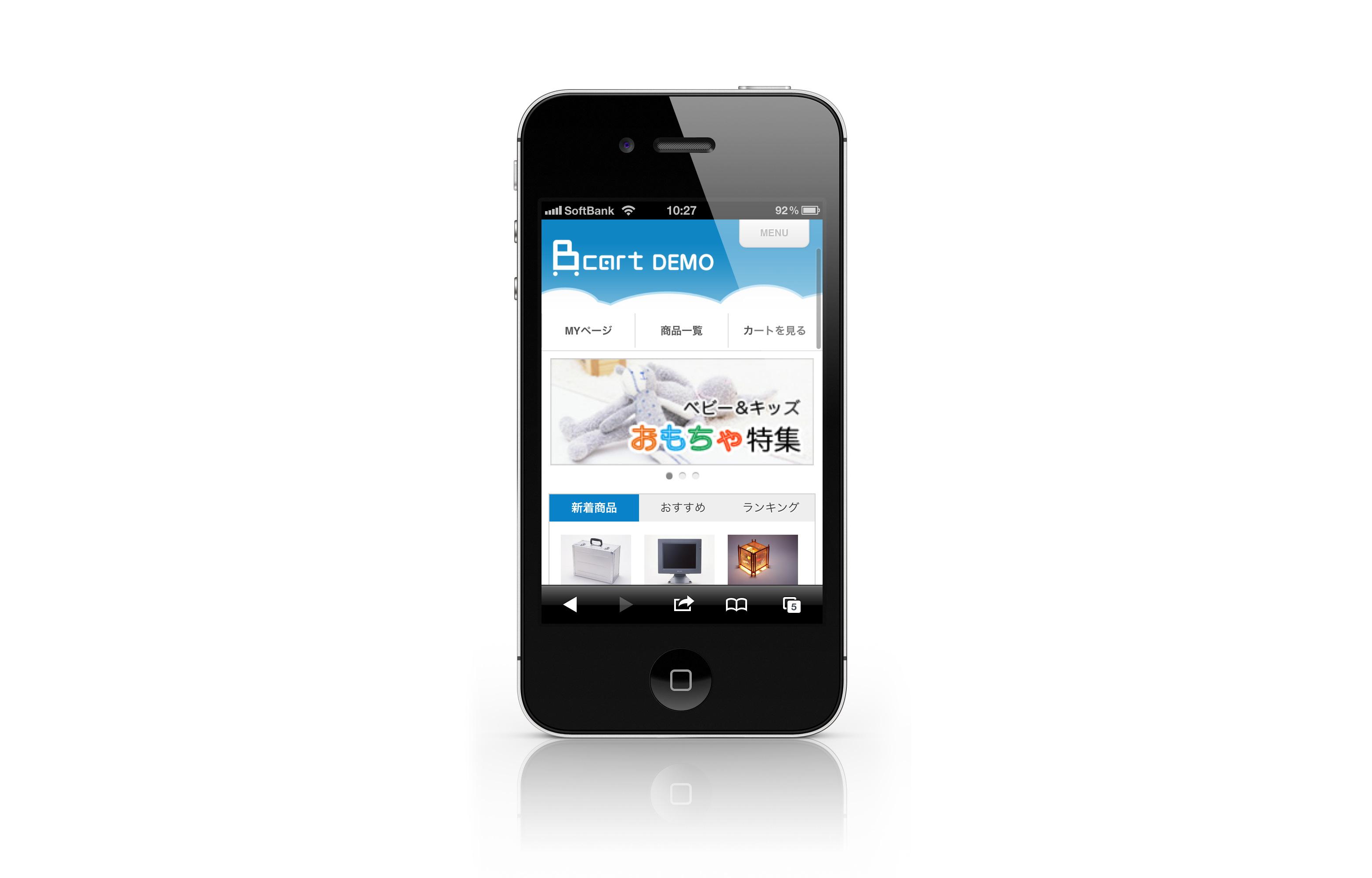 【スマートフォン表示に対応したBtoB(卸売り)専用サイトを手軽に構築可能】 BtoB専用ECサイト構築ASPサービス「Bカート」のスマートフォン対応β版を提供開始