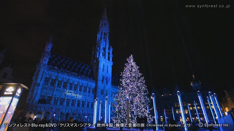 今年はフルハイビジョンでクリスマス! 本場ヨーロッパのクリスマスをお部屋の中で体感できちゃう 人気シリーズ最新作、ついにブルーレイで登場! シンフォレストから10月4日にリリース決定! 特典映像にはステディカムによる主観移動作品を収録。
