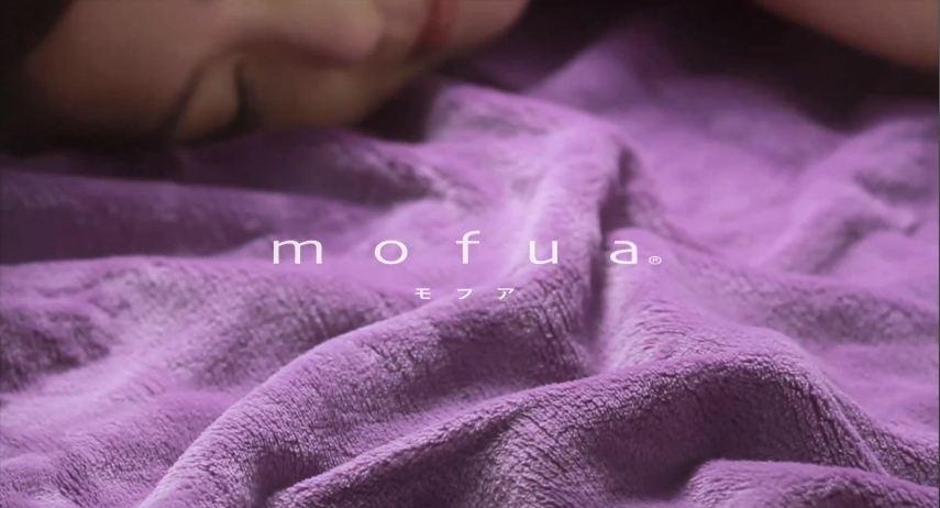 株式会社ナイスデイ(神奈川県横浜市 代表:手塚義一)のファブリック ブランド「mofua モフア」は、10 月20 日(土)より、テレビCMを放送いたします。