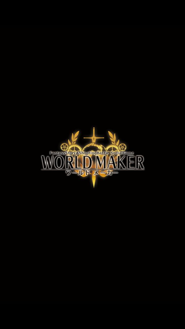 本格ファンタジーでありながら、バトルはシューティングゲーム!仲間とのギルド結成も可能な、最新ソーシャルRPG『ワールドメーカー』の登場!