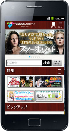 フジテレビオンデマンドの「GTO」スペシャルが総合で首位獲得! ビデオマーケット10月度 iPhone&Android動画視聴ランキング発表