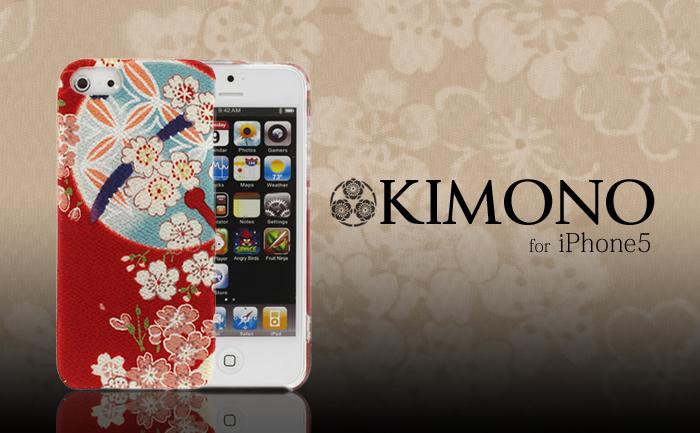 和の装い「着物(KIMONO)」が、iPhone5に日本の伝統美を添える。 ちりめん着物を身にまとったiPhone5が、日本の伝統文化を世界に発信します。