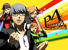 インデックス、人気RPG「ペルソナ4」のソーシャルゲーム 「ペルソナ4 ザ・カードバトル」の登録ユーザーが20万人突破!  ~原作のBGMが楽しめるAndroidアプリ版も正式リリース~
