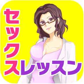 インデックス、セックスを科学する女性産婦人科医・宋美玄のスマートフォンアプリ、第二弾を提供開始!