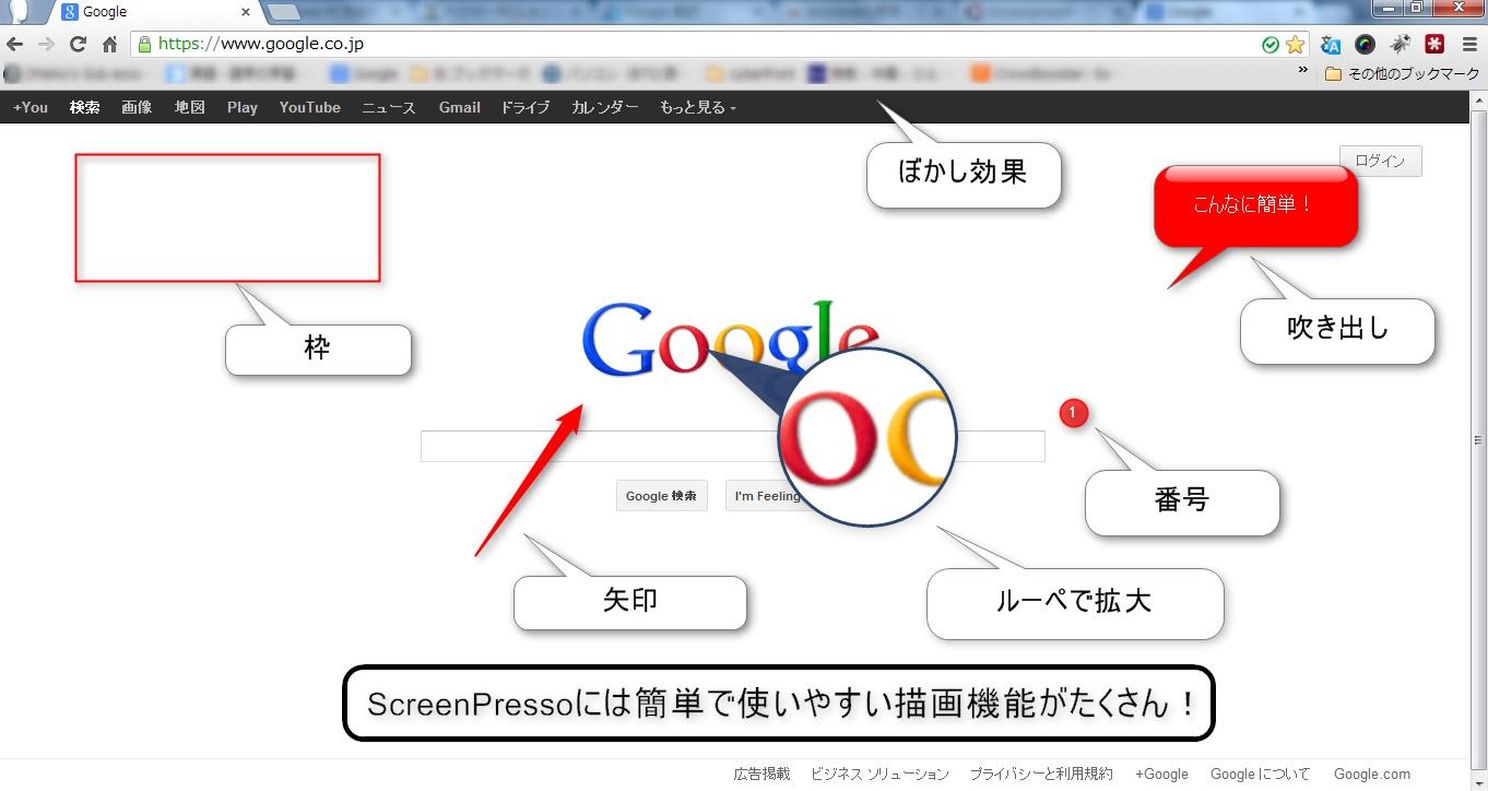 画像・動画キャプチャ共有ソフト「Screenpresso 日本語版」の最新バージョンを公開いたしました。