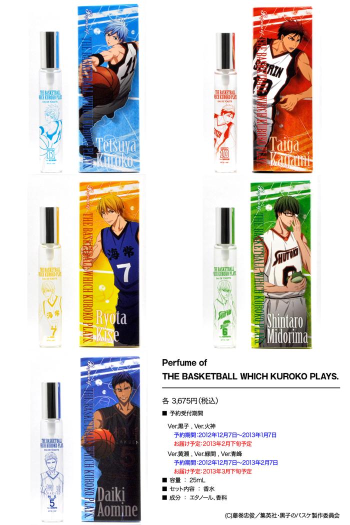 """「黒子のバスケ」キャラクター香水ブランド""""NESCRE""""から発売!「Perfume of THE BASKETBALL WHICH KUROKO PLAYS.」全5種予約開始!"""