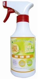 アンチウム・ディオキサイドで徹底除菌! 医療・介護専用 除菌・消臭剤 優ちゃん 好調につき、まとめ買いキャンペーンを実施 ~3本まとめ買いでさらに送料無料!~