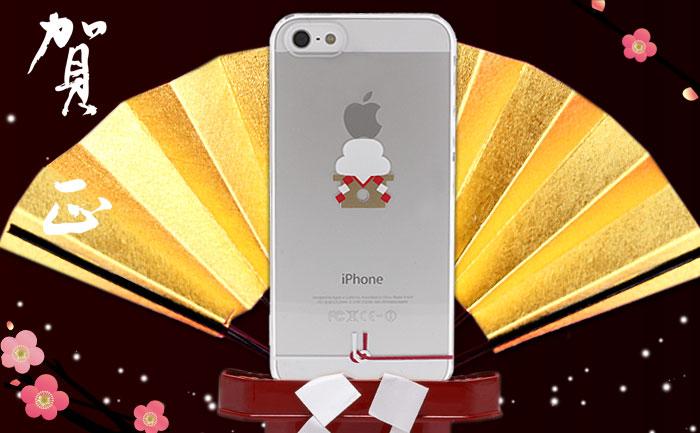「鏡餅」+「リンゴ」でiPhone風のお正月を迎えましょ♪ Apple風に日本のお正月を変えてしまうiPhone5ケースの発売開始!