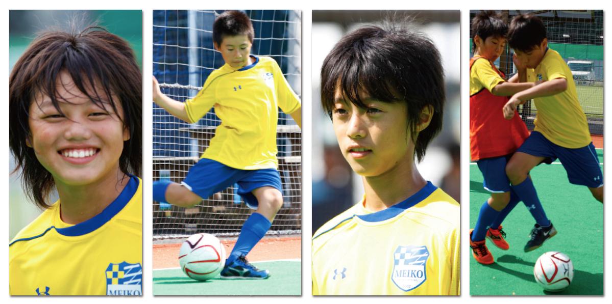 プロサッカーコーチが一人ひとりを育成する 「明光サッカースクール」 ~お得な早割入会(先着20名)&新年度入会キャンペーン(同10名)開始~
