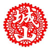 株式会社 城山博文堂 女性に人気のレース模様に名前を織り込んだ、日本で初めての「レース印鑑」 http://www.inkan.name/re-su/