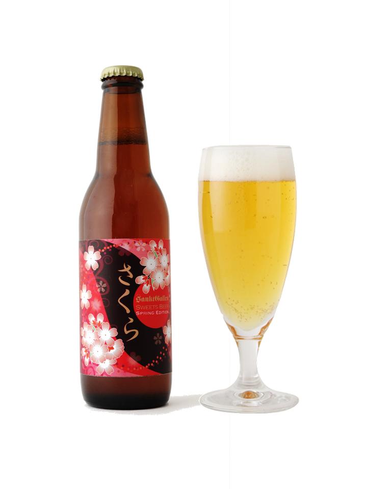 桜花・桜葉使用 桜餅風味ビール 「さくら」 2月26日(火)数量限定発売
