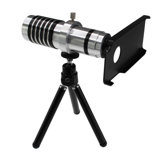 【上海問屋限定販売】 iPhone5のカメラ・ライフがもっと楽しくなる 14倍望遠レンズ 販売開始