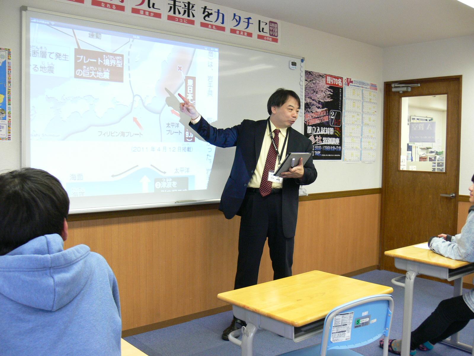 """【全国初】""""iPad mini""""と「今解き教室」を使った小学生向け「進学国語コース」を開講"""