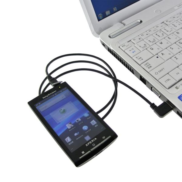 【上海問屋限定販売】 ライトニングコネクタ microUSB 両方をご用意しました USBを挿す時のイライラを解消 両刺し対応USBケーブル 販売開始