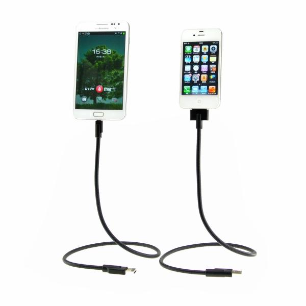 【上海問屋限定販売】 iPhone4・4S スマホを宙に浮かべよう USBフレキシブルケーブル2種 販売開始