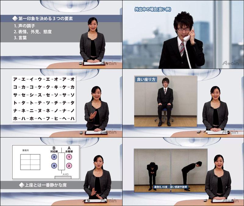 eラーニング「セールスマナー講座」を動学.tvに3月20日に公開