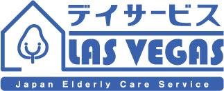 黒字化率100%の介護事業 通所介護の「デイホームゆりの木」 フランチャイズ・ショー2013に出展 遊びにこだわった施設介護「デイサービス・ラスベガス」登場!
