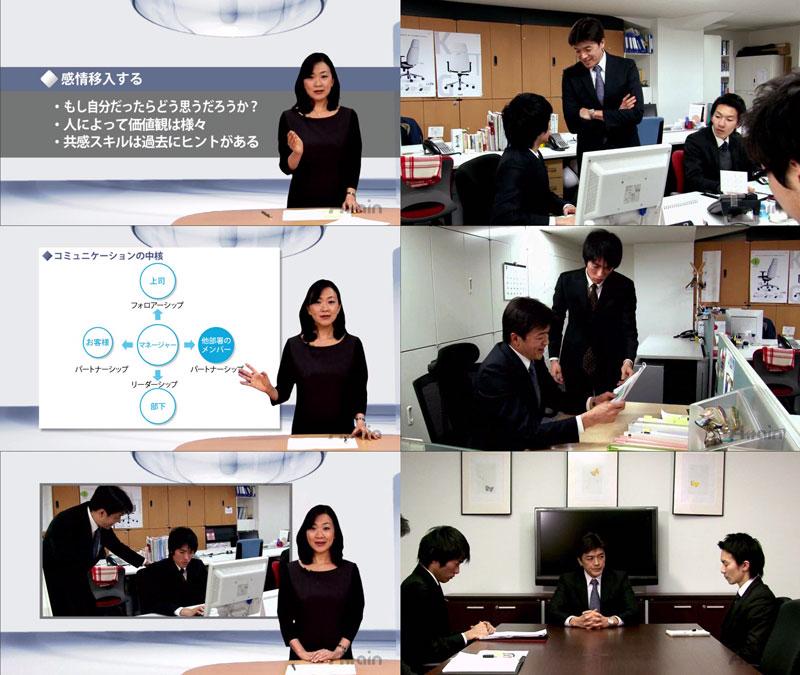 「マネジメント力向上講座」誰でもわかるシリーズDVDを4月23日に発売
