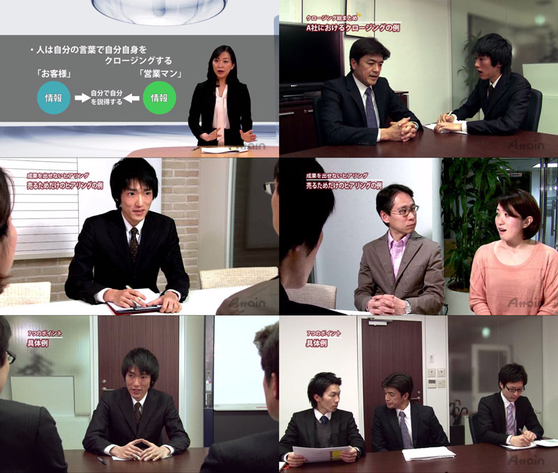 「営業力強化講座」誰でもわかるシリーズDVDを5月1日に発売